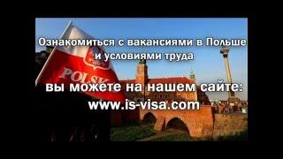 видео Инвестирование в недвижимость для граждан Европы, Америки, Азии