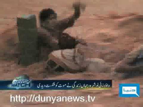 Dunya TV-NEWS WATCH-05-08-2010-3