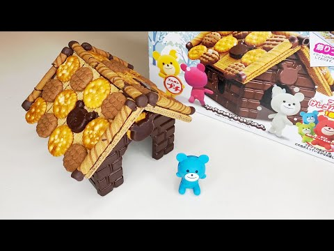 [DIY Kit] Petit Bear Chocolate House: Adorable & Edible | Bourbon