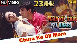 Download lagu Chura Ke Dil Mera Full Video Song | Main Khiladi Tu Anari | Akshay Kumar, Shilpa Shetty |