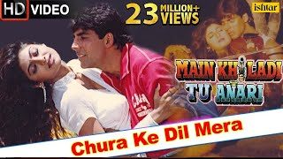 Download Video Chura Ke Dil Mera (HD) Full Video Song | Main Khiladi Tu Anari | Akshay Kumar, Shilpa Shetty | MP3 3GP MP4