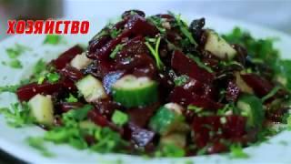 Постный салат из свеклы и кучи всякой еды