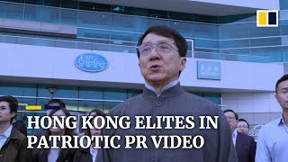 Hong Kong elites and celebrities appear in patriotic anthem video for 70th anniversary of PRC