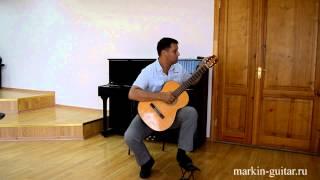 Настройка классической гитары. Урок № 3