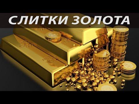 Золото подешевело. Налетай!