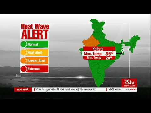 Today's Weather : Heat Wave Alert | June 07, 2018