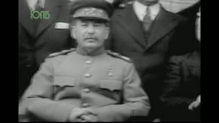 Дневники второй мировой войны день за днем. Сентябрь 1945 / Вересень 1945