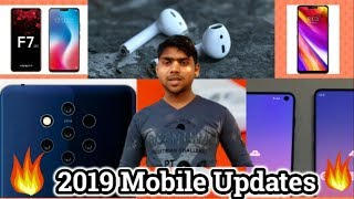 2019 Mobile Updates About Jio New Plans, Apple's Airpods 2,Nokia 9 Launch & More
