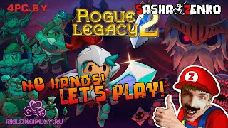 Rogue Legacy 2 Gameplay (Chin & Mouse Only)