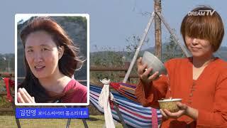 2019 경기만 에코 뮤지엄, 대부광산퇴적암층 소풍 [장준석 기자]