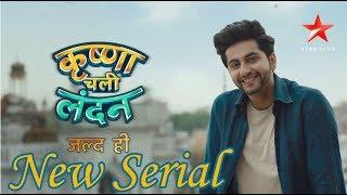 Krishna chali london new serial on Star Plus | Star Cast | Timing