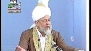 Urdu Khutba Juma on May 5, 1995 by Hazrat Mirza Tahir Ahmad