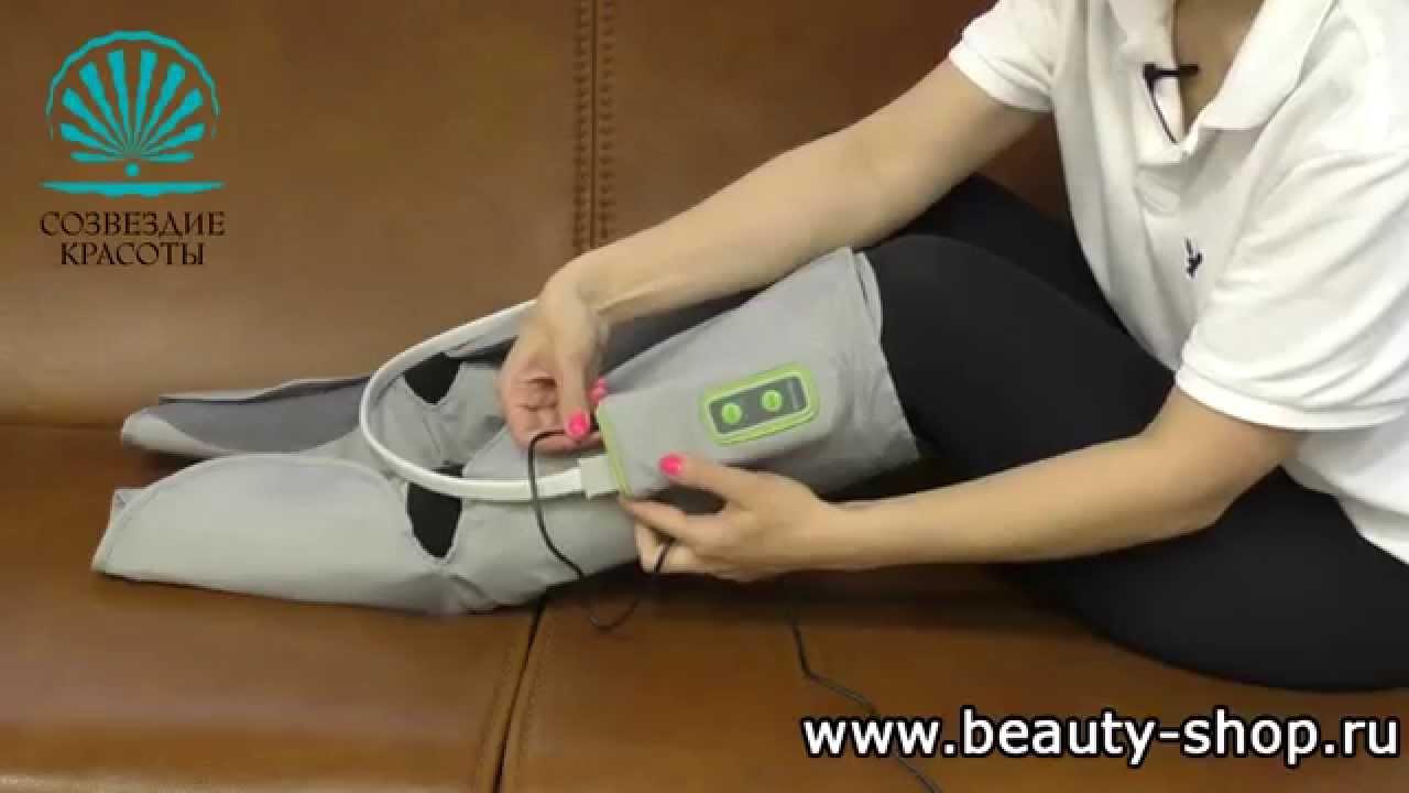 Лимфодренажный аппарат для прессотерапии YAMAGUCHI air boots отзыв .