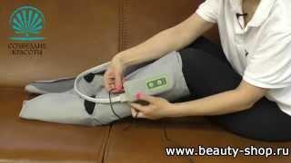 Аппарат для прессотерапии и лимфодренажа ног Light Feet AMG709 Gezatone справится с усталостью