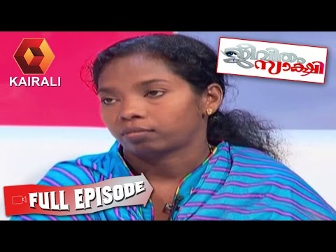 Jeevitham Sakshi: Pramod's Illegal Partner Sunitha | 7th May 2015 | Full Episode