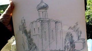 Рисуем храм Покрова на Нерли(Храм Покрова на Нерли., 2009-09-27T15:35:14.000Z)