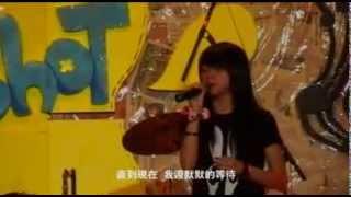 fms的Snapshots 2009 歌唱比賽 - 梁綽甯 我們的愛相片