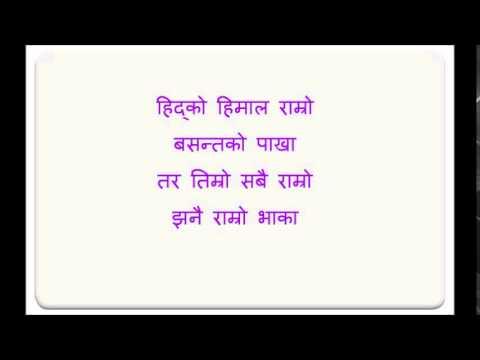 Nepali music Karoake:Jharna ko chiso pani ....