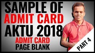 Admit Card Blank Page | AKTU Admit Card Sample | AKTU Admit Card 2018 | Date Postponed | Digital TK
