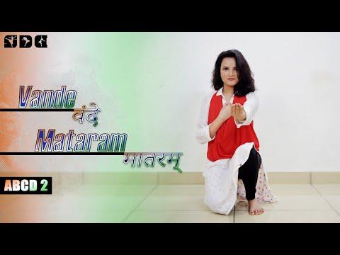 easy-dance-steps-for-vande-mataram-(abcd2)-song-|-shipra's-dance-class