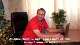 Польза суставной гимнастики 1yoga.by