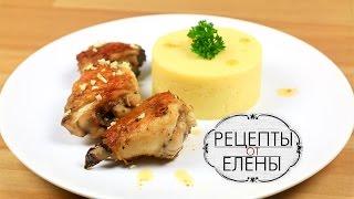 Как вкусно приготовить окорочка / Жареные окорочка на сковороде с хрустящей корочкой
