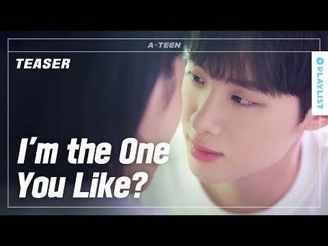 The Guy Who Kisses Me And Calls Out My Friend's Name | A-TEEN | Season1 - Teaser (Click CC EN Sub)