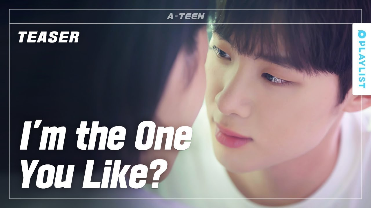 The Guy Who Kisses Me and Calls out My Friend's Name | A-TEEN | Season1 - teaser (Click CC EN s