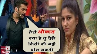 Bigg boss 11 : सलमान खान ने लगाई सपना को फटकार  | salman khan scolded sapna choudhary |