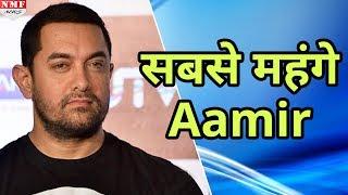 Thug Of Hindostan के लिए Aamir को मिल रहें है इतने Crore
