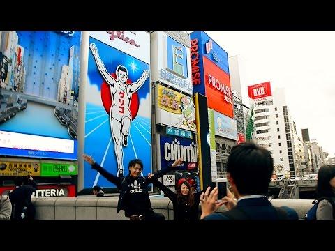 Dotonbori, Osaka - Famous Place for Street Food and Shopping  | One Minute Japan Travel Guide
