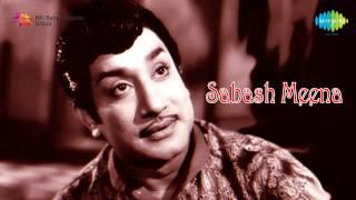 Sabash Meena | Kanaa Inbam song