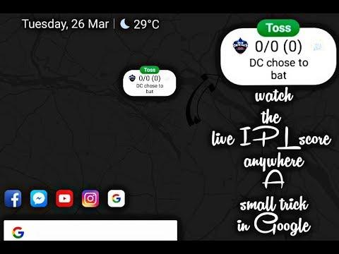 Download IPL score trick in Google | live score widget | IPL score card