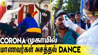 Indians Dance At Isolation Camp | Tamil News