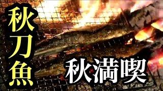 2016 初秋 西村くんと2人で焚き火をしに行きました。 ニューアイテム ...