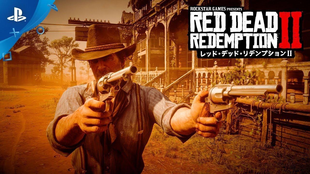 レッド・デッド・リデンプション2 公式ゲームプレイ動画 第2弾