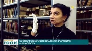 Сотрудничество библиотек Казахстана и Молдовы