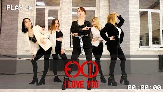 [K-POP DANCE COVER] EXID(이엑스아이디) — I LOVE YOU (알러뷰) cover by New★Nation