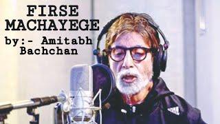 EMIWAY - firse machayege feat. Amitabh Bachchan #funeditor