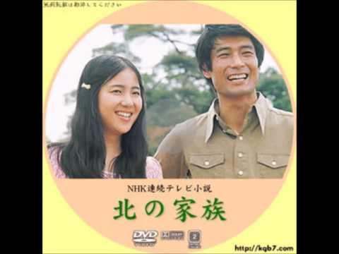 NHK朝の連続テレビ小説「北の家族」挿入歌  白い花 / 赤い鳥