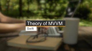 Теория MVVM