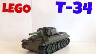 LEGO Т-34 (обр. 1941) огляд.