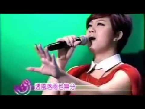 郭婷筠-酒矸倘賣無 (臺語版) - YouTube