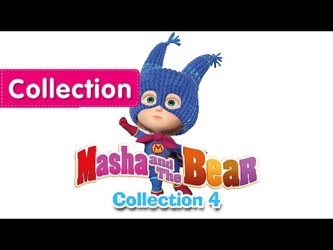 Masha and The Bear - English Episodes Compilation 4 (3 episodes in English) NEW!