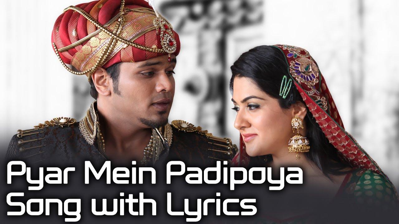 Latest Videos of Pyar Mein Padipoya - Times of India