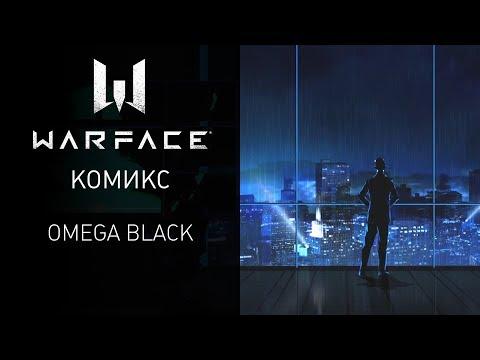 Комикс Warface — Omega Black