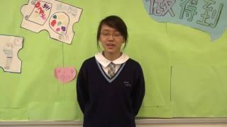 粵語女子組 中學三年級散文獨誦