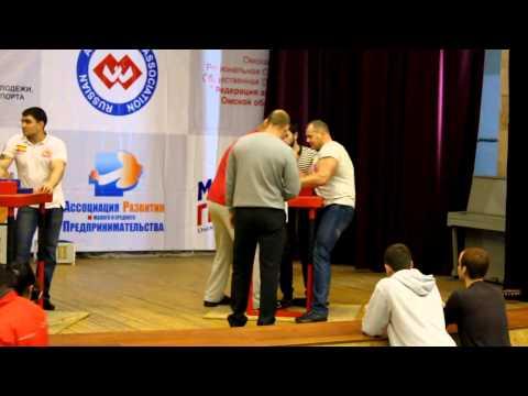 видео: соревнования По армспорту 2013 г.Омск