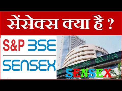 What is Sensex in Hindi