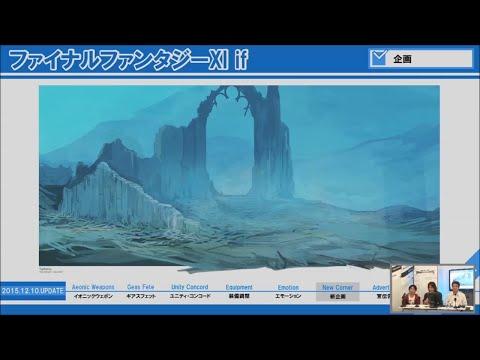 「第23回」の参照動画